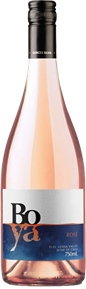 Rosé 2017 Bottle Shot