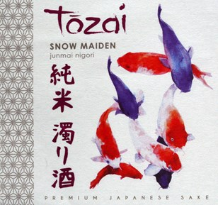 Snow Maiden Label