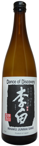 Dance of Discovery Bottle Shot