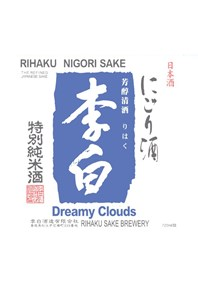 Dreamy Clouds Label