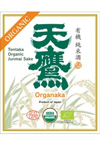 Organaka Label