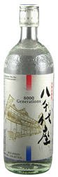 8000 Generation Shochu