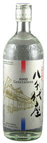 8000 Generations Bottle Shot