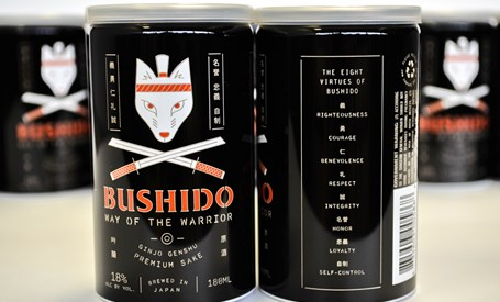 "Bushido ""Way of the Warrior"" Sake Cans Offer Premium Sake On-The-Go"