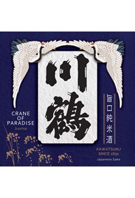 Crane of Paradise Label