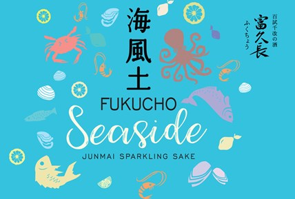 Seaside Sparkling Label