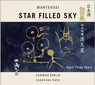 Star-Filled Sky Label