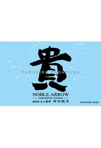 Noble Arrow Label