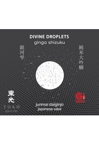 Divine Droplets Label