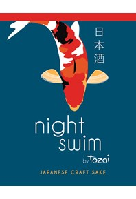 Night Swim Can Label
